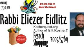 Pesach Products – Rabbi Eidlitz – March 15 – 7:30pm
