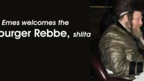 The Pittsburger Rebbe, shlita – May 17-18