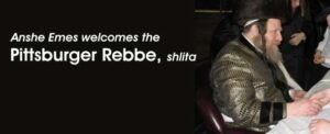 pittsburger-rebbe-590