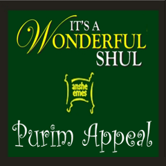 Purim Appeal