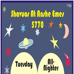 Shavuos Learning Program 5770