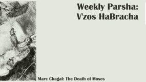 Weekly Parsha:  V'zos HaBracha