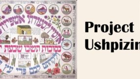 Project Ushpizin 5776