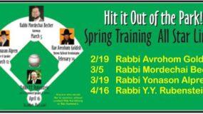 Coming to Anshe Emes: Rabbi Avrohom Goldish, Rabbi Mordechai Becher, Rabbi Yonoson Alpren & Rabbi Y.Y. Rubenstein