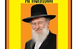 Rabbi Yehonasan Alpren:  Al HaNissim – March 12