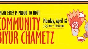 Community Chometz Burning – Monday April 18