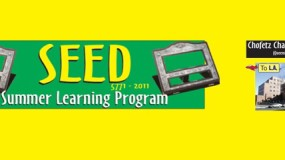 Yeshivas Chofetz Chaim – SEED Program 2011