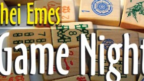Neshei Emes – Game Night – August 23