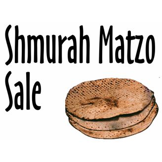 Shmurah Matzoh Sale - from Chofetz Chaim Yeshiva -- while supplies last