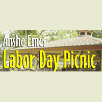 Anshe Emes Labor Day Picnic 2012
