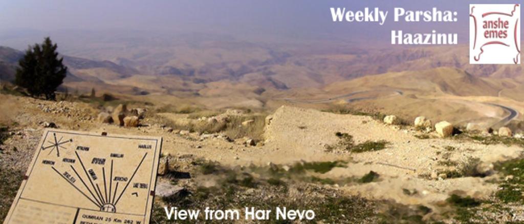 Weekly Parsha: Haazinu