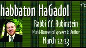 Save the Date, March 22-23, Shabbaton HaGadol with Rabbi Y. Y. Rubinstein