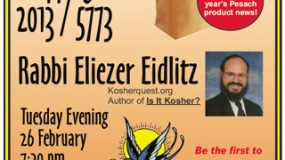 Reserve the Date, February 26 – Rabbi Eidlitz' Pesach Products Review