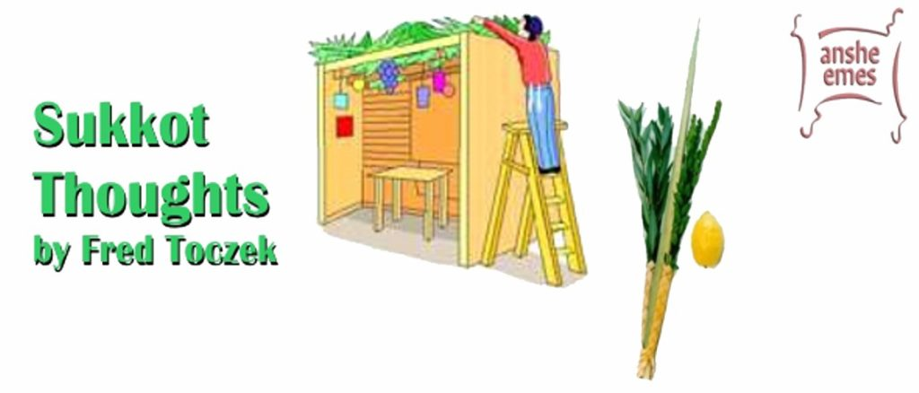 Sukkot – Selected Thoughts