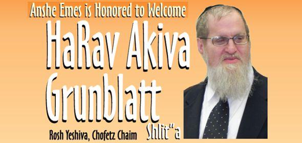 HaRav Akiva Grunblatt, Rosh Yeshiva, Chofetz Chaim - Scholar in Residence - Jan 10
