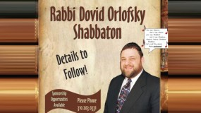 Rabbi Dovid Orlofsky Scholar in Residence – January 16-17, 2015 – Parshas Vaera