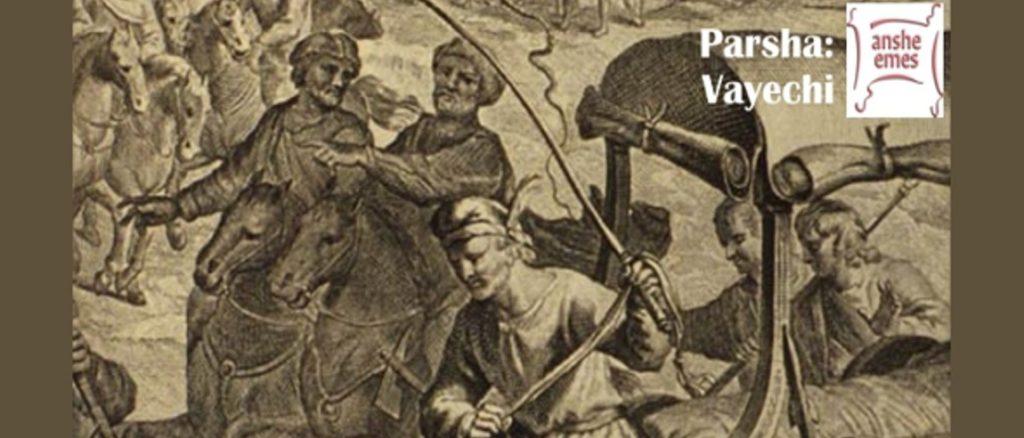 Weekly Parsha: Vayechi