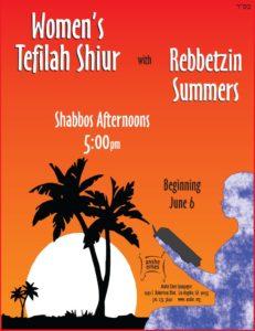 womens-tefilah-shiur-flyer