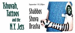 shabbos-shuva-tattoos-jets-590
