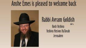 Rabbi Avram Goldish – Shabbos Va'era – 9 Jan 2016