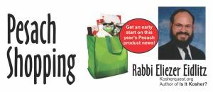 pesach-shopping-slider