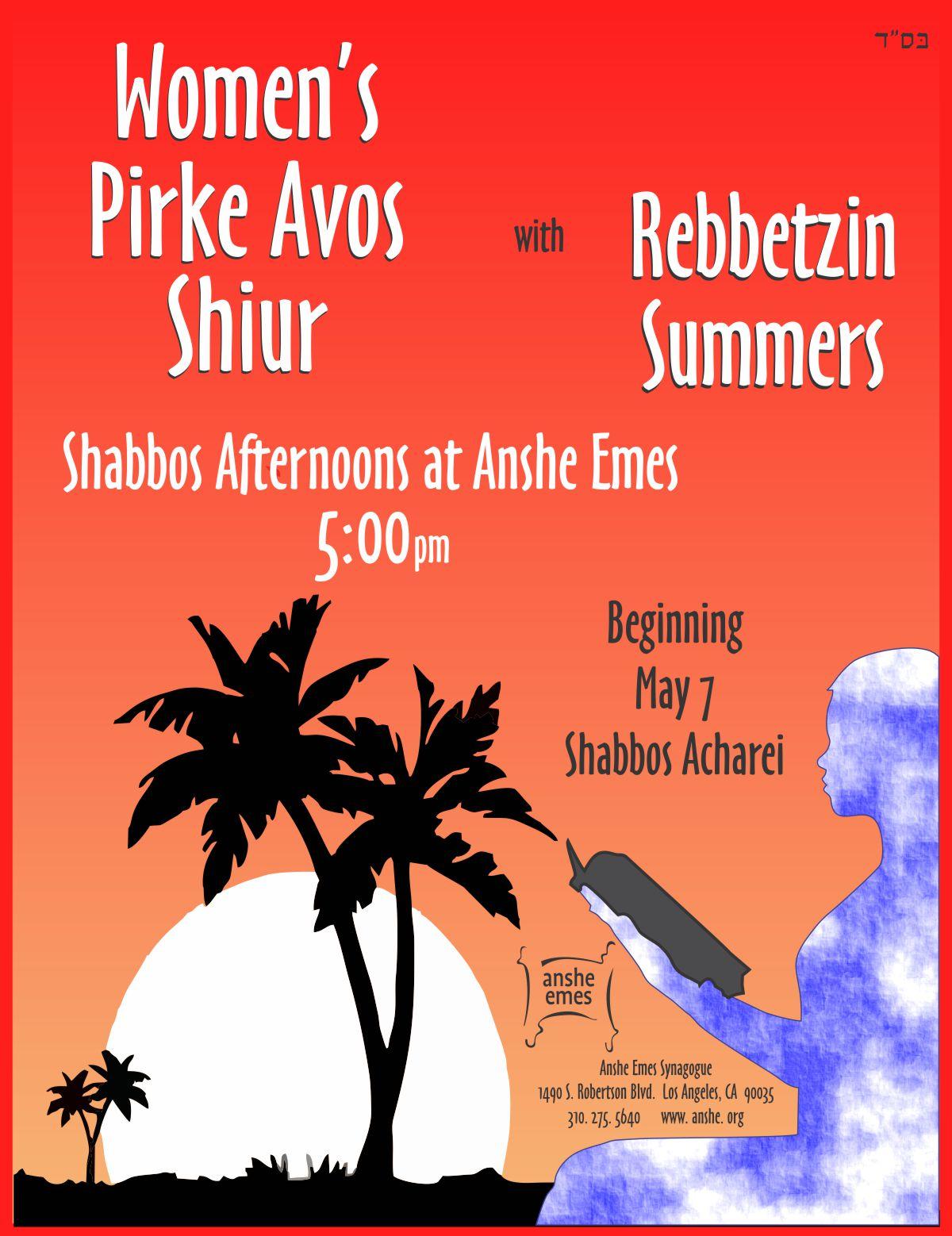 ae160507-womens-pirke-avos-shiur