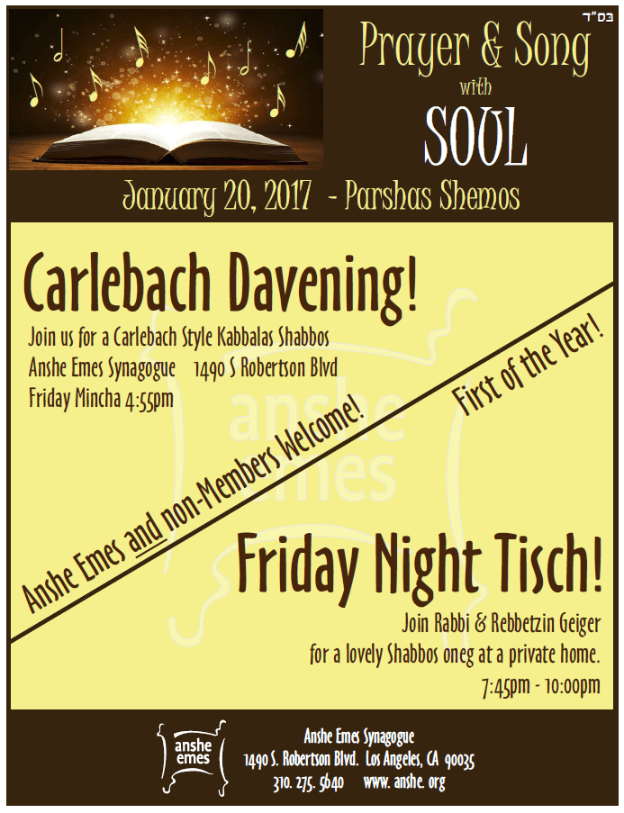 Carlebach Style Kabbalas Shabbos & Tisch with the Geigers