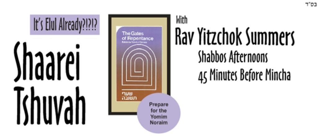 Shaarei Tshuvah – Starting Shabbas Shoftim, August 26